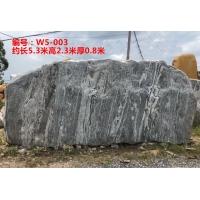 峰景园林泰山石 雪浪石批发 天然泰山石