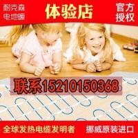 顺义电地暖安装,北京顺义电地暖施工