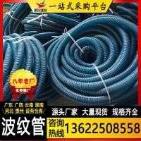 广东锚索波纹管20mm现货 预应力钢绞线自由段套管塑料波纹软