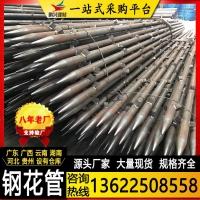 广东钢花注浆管48 隧道高压注浆超前小导管108