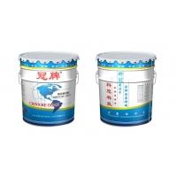 重庆氟碳树脂漆-重庆氟碳树脂涂料自产直营