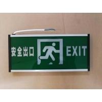 应急疏散指示灯 振辉消防应急灯