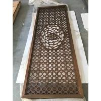 新中式古铜不锈钢镂空屏风餐厅花格