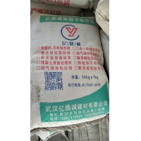 武漢瓷磚粘接劑,粘合劑,粘接砂漿