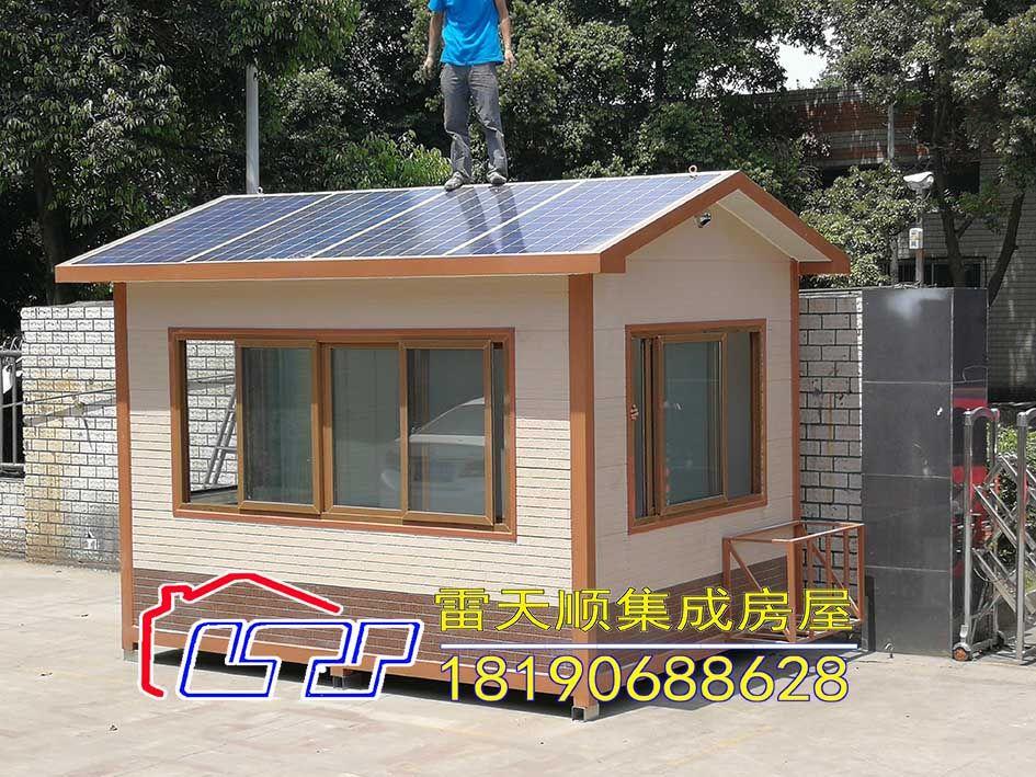 光伏发电岗位,太阳能岗位,太阳能勾当房