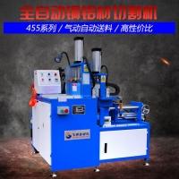 自动铝棒切割机 455铝材锯料机 现货供应中