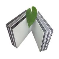 中空塑料建筑模板 秦建固安科技