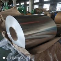 山東中正1050純鋁卷,鋁卷現貨供應