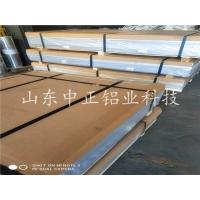 5005铝镁合金板