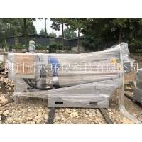 博水环保叠螺式污泥脱水机 污水处理设备