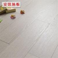 安信 东欧白蜡木 多层实木复合地板灰色 地热地暖适用厂家直销