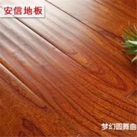 安信 老榆木 多层实木复合艺术仿古地板地热地暖适用 厂家直销