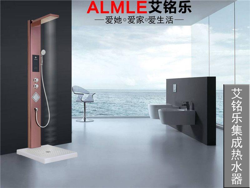 艾铭乐集成热水机淋浴屏A6酒红色