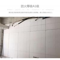 防火板 镁晶板 氧化镁板 A级防火阻燃板  玻镁板 报告齐全