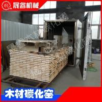 五台山降龙木手串处理用木材稳定设备 木材干燥机 处理效果好