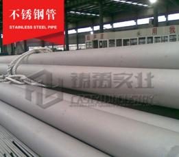 氏體耐熱鋼HR3C TP310HCbN