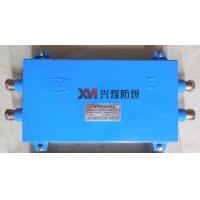 矿用电缆盘纤盒JHHG4本安型接线盒光缆接线盒24芯