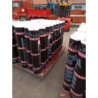 sbs改性沥青防水卷材 弹性体防水卷材 改性沥青防水卷材 品