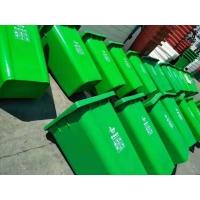 環衛加厚塑料垃圾桶,加厚款塑料垃圾桶