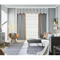 北欧 美式风格高精密真丝客厅 卧室素色窗帘