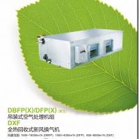 北京開利風機盤管(開利42CT系列風機盤管總代理)