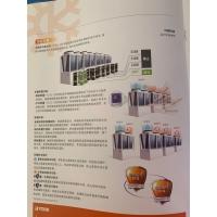 北京約克YCAE-D模塊式超低溫風冷冷水熱泵機