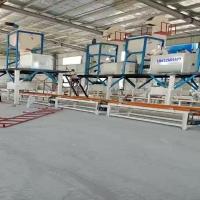 山东fs免拆模一体板设备 保温板生产线价格