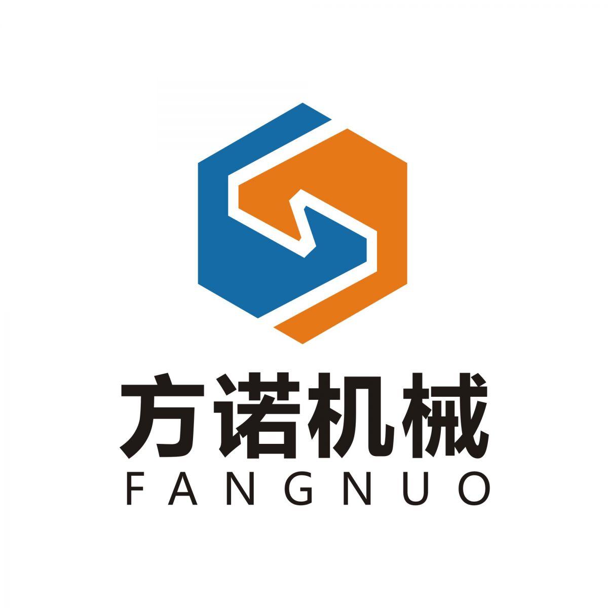 郑州方诺机械有限公司