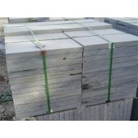 青石板石材-荔枝面青石板石材-青石板加工石材