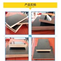 工程用 清水模板混凝土建筑覆膜板循环使用防潮湿启恒木业