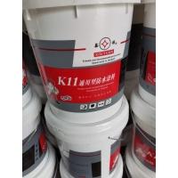 衛生間廚房魚池水池彩色水性雙組分聚合物水泥基k11防水涂料材