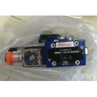 低价供应立新DB10-1-30/10XU先导式溢流阀