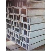 濟南鍍鋅角鋼價格 濟南鍍鋅槽鋼銷售