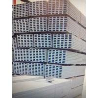 槽钢/q235材质/质量保证/各种规格/热镀锌槽钢/
