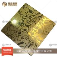 木纹覆膜板,万物皆可不锈钢彩色板