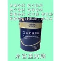 天津高氯化聚乙烯中层漆面漆