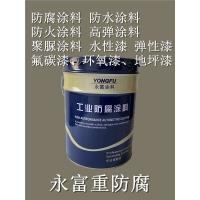 聚氨酯弹性涂料密封胶聚氨酯防水涂料环氧云铁漆