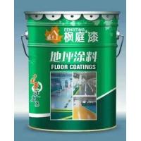 枫庭环氧地坪漆,聚氨酯地坪,丙烯酸地坪,球场漆,跑道漆