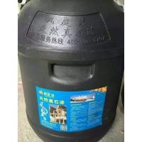 工程专用天然彩砂仿石漆枫庭漆水包水水包砂多彩漆
