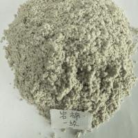 保温喷涂岩棉粉 岩棉粉 岩棉绒颗粒棉 矿物纤维岩棉