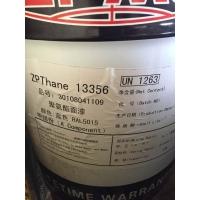 常州振华RAL5015丙烯酸聚氨酯面漆ZPThane134