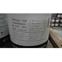 常州振华芳香族聚氨酯面漆ZPThane1320