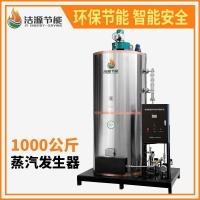 洁源1000KG燃气蒸汽锅炉(JY-CLSQ-1000KG)