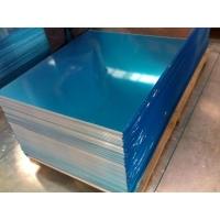 永合鋁業-6061鋁鎂硅合金鋁板