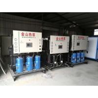 花卉养殖-育苗-潍坊煤改电-寿光种植水源热泵机组介绍