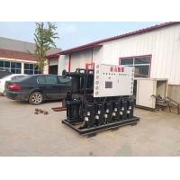 水源热泵机组 地源热泵机组 供暖洗浴热水专用 煤改电首选