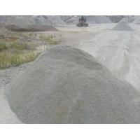 广州石子瓜子片石粉回填石粉采购