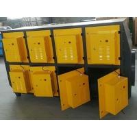 高效低温等离子有机废气处理设备 除异味烟雾专用