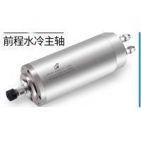 前程主轴1.5/2.2/3.2/5.5KW高速水冷翰琪电机