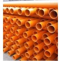 河北承德专业生产MPP电力电缆保护套管MPP穿线管直销